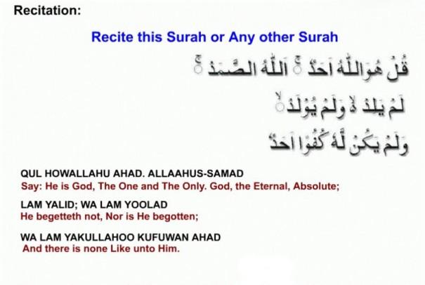 05 - Al-Qayyam