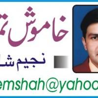 Khamosh Tamasha
