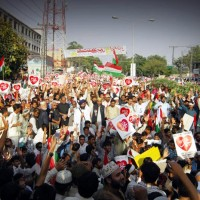 Protest Democratic Right of Muslims Lahore