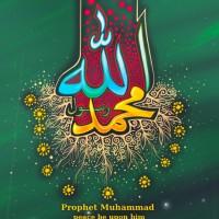Muhammad (SAW)