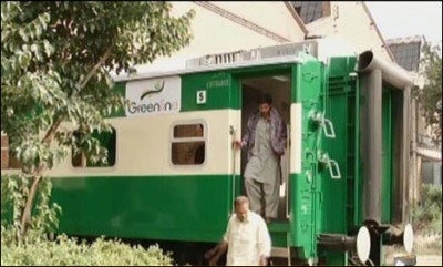 Air Conditioned Train