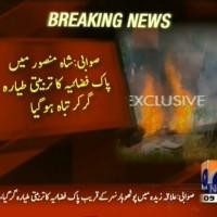 Air Force Plane,Destroyed– Breaking News – Geo