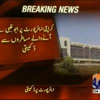 Airport Robbery– Breaking News – Geo