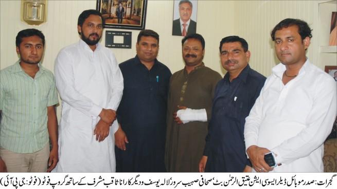 Ateeq ur Rehman Meeting