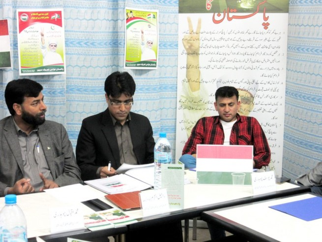 Awami Tehreek Spain Meeting