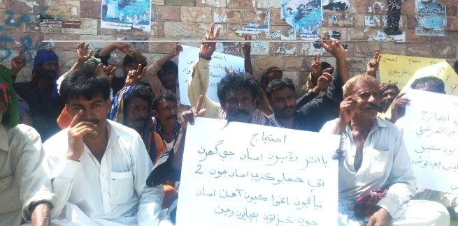 Badin Kidnapping Girl Father Protest