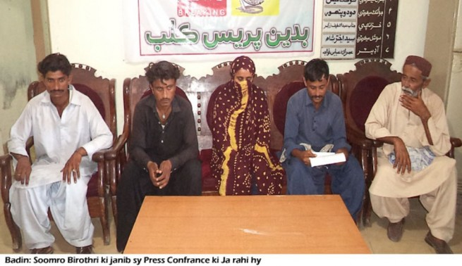 Badin Soomra Bradri Press Confirance