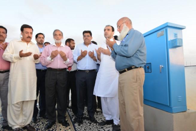 Bahria Town Ali Riaz Malik K Electric Opening