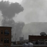 Aden Bombed