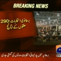 British Elections Results– Breaking News – Geo