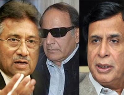 Ch Shujaat Hussain Ch Pervez Alahi And Musharraf Meating
