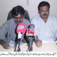 Chaudhry Imtiaz And Fahim Ahmad Qureshi