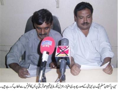 Chaudhry Imtiaz And Fahim Ahmad  Qureshi