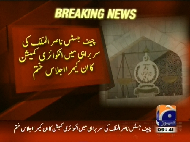 Chief Justice Meeting– Breaking News – Geo