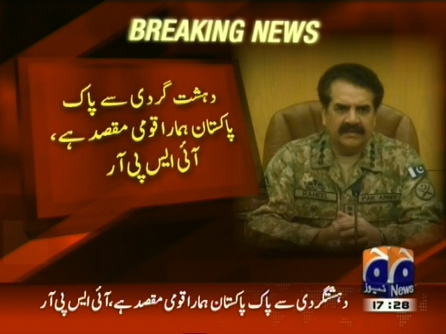 Corps Commanders Conference– Breaking News – Geo