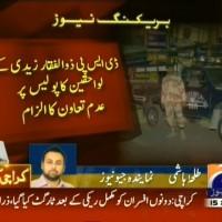 DSP Zulfiqar Zaidi Sue– Breaking News – Geo