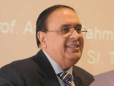 Dr Ataalrhman