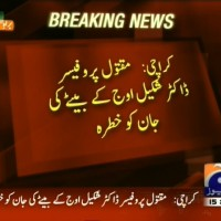 Dr Hassan– Breaking News – Geo