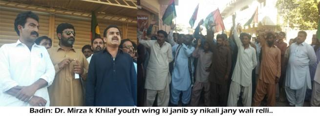 Dr Zulfiqar Mirza Against Protest Rallies