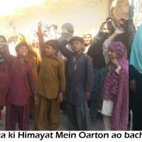 Dr Zulfiqar Mirza Support Protest Rallies