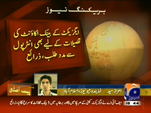 Exact Scandal Investigations– Breaking News – Geo