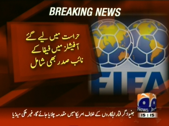 FIFA– Breaking News – Geo