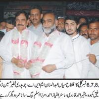Faisalabad Street Opening