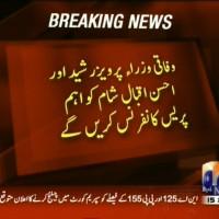 Federal Ministers– Breaking News – Geo