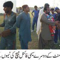 First All Sibi Quaid e Azam Mohammad Ali Jinnah Cup Tournament