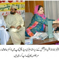 Free Medical Camp Lasani Welfare Foundation International