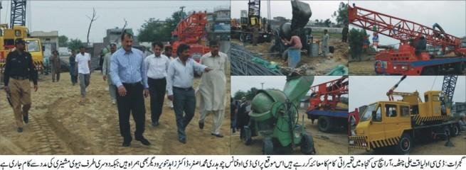 GPI News Image Highlights