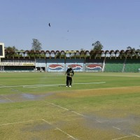Gaddafi Cricket Stadium
