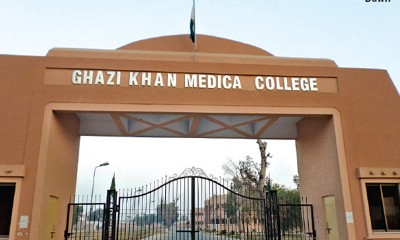 Ghazi Khan Medical College