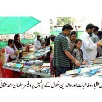 Green Pece School & College Malir Book Fair