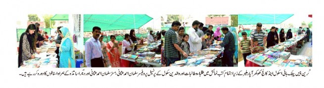 Green Pece School & College Malir  Book Fair