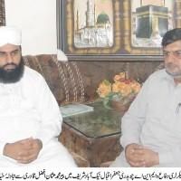 Gujrat News (1)