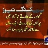 Gwadar Police Operation– Breaking News – Geo