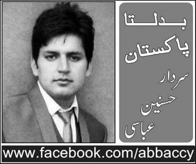 Hasnain Abbasi