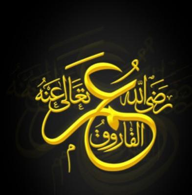 Haztar Umar