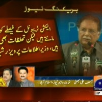 Information Minister– Breaking News – Geo