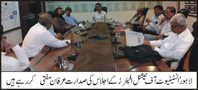 Institute of National Affairs Chaired  Meeting Irfan Mufti