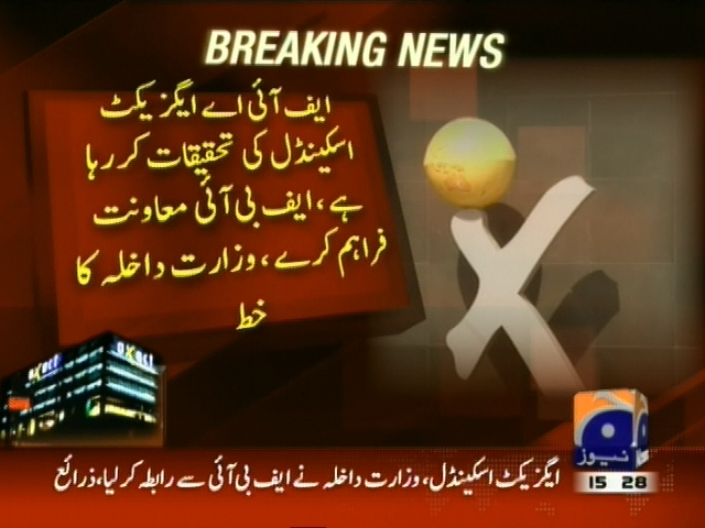 Interior Ministry– Breaking News – Geo