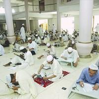Jamia Binoria Exams