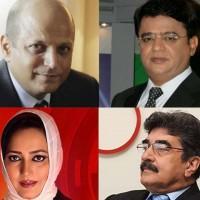 Journalist Resign Bol Media