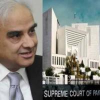 Justice Nasir ul Mulk