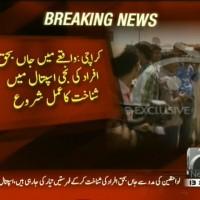 Karachi Incident– Breaking News – Geo