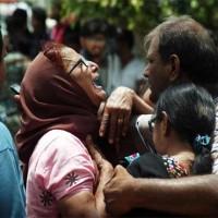Karachi Incident