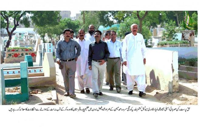 Karachi Korangi News