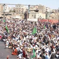 Karachi Protest