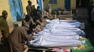 Kashmiri Shaheeds